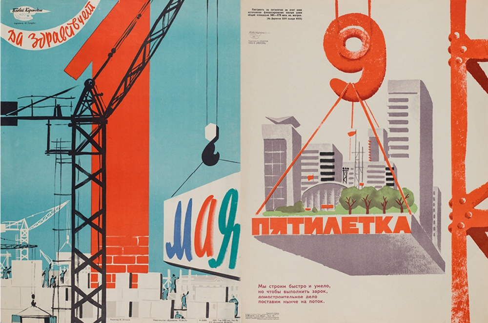 Left: M. Gordo, Long live the 1st of May!, 1959 Poster, Soviet Union. Right: B. Semionov and V. Alekseyev. The 9th Five-Year Plan. We build quickly and skilfully. Today we will mass-produce houses, 1971. Poster, Soviet Union