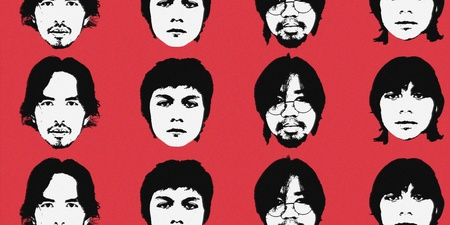 Rico Blanco and IV Of Spades release collaboration 'Nagbabalik' – listen