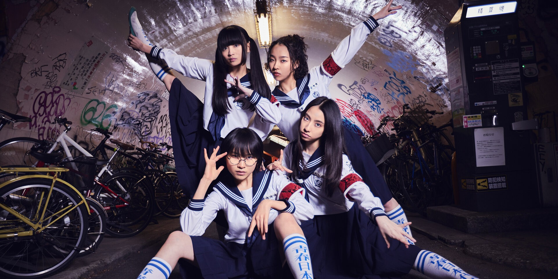 Asia Spotlight: ATARASHII GAKKO! on embracing their youth, staying comfortably weird, and joining 88rising