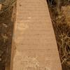 """Ghardaya Cemetery, Grave With """"Ici Repose"""" (Ghardaya, Algeria, 2009)"""