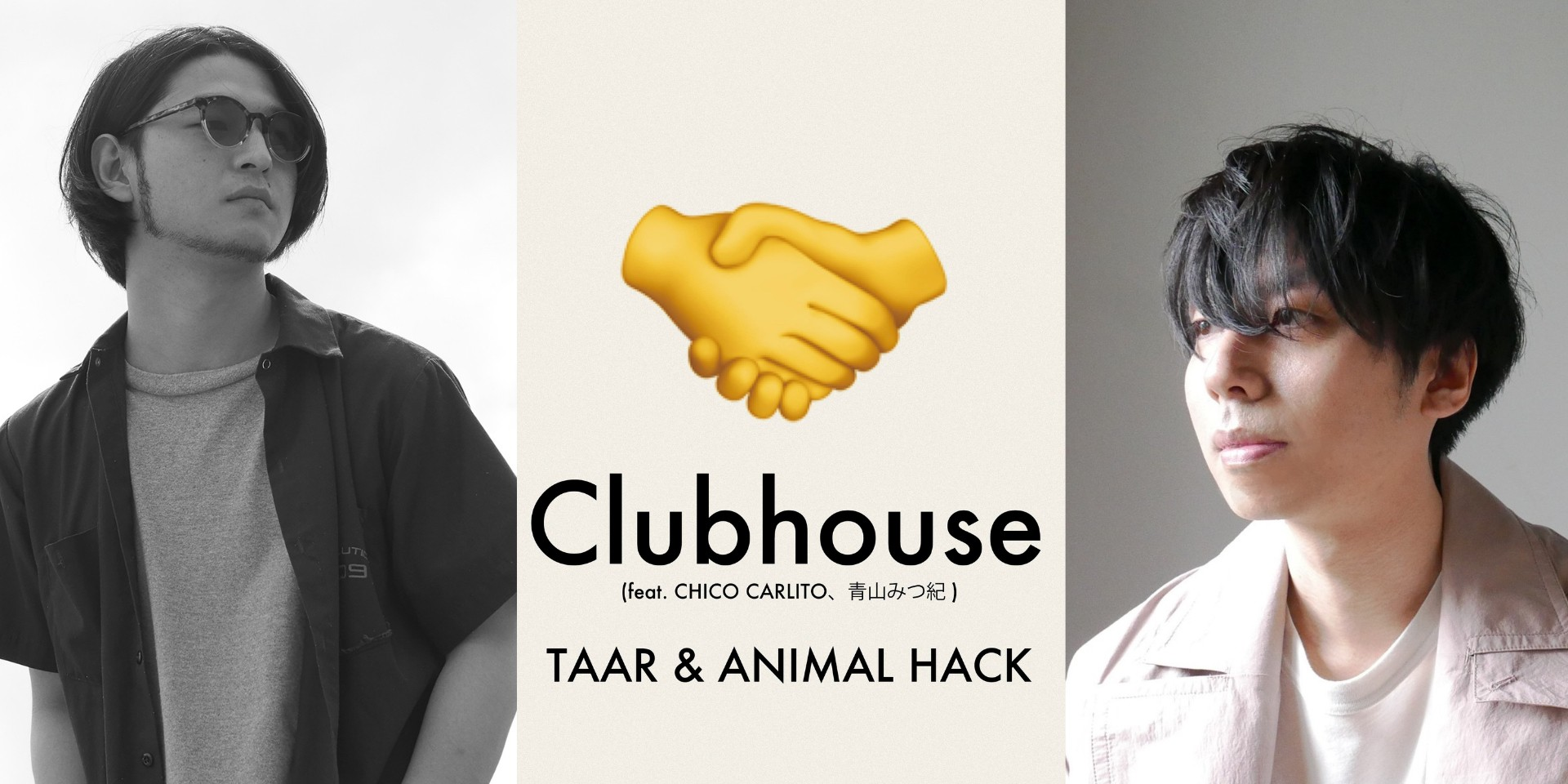 Japanese artists unveil first Japanese song to be produced through Clubhouse app
