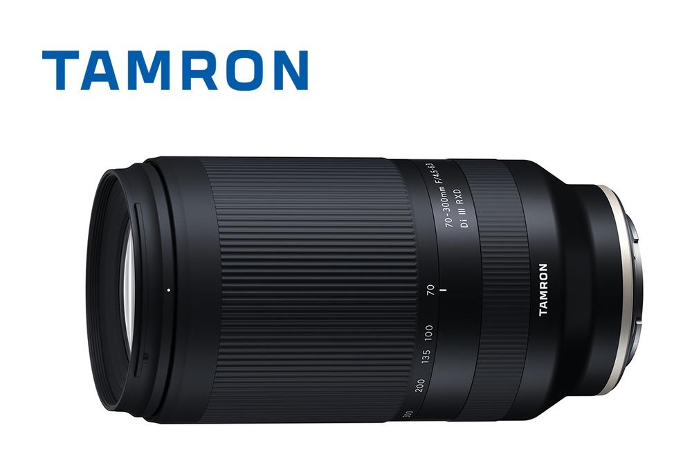 Tamron aviserar nytt objektiv till Sony E-fattning