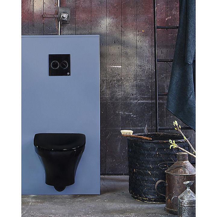 8330 Estetic HF C+ toalett sort, sete SC/QR Suprafix