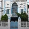 Exterior 2, Synagogue, La Marsa, Tunisia Chrystie Sherman, 7/24/16