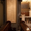 Dedicatory donor plaque 2, Shaar Hashamayim (Adly St) Synagogue, Cairo, Egypt. Joshua Shamsi, 2017.