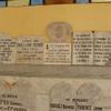 Plaques inside the World War I Monument, Algiers, Algeria.
