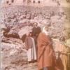 Qamos Fortress, Tourists (Khaybar, Saudia Arabia, n.d.)