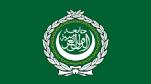 Représentation de la formation : Arabe - cours particuliers à distance - 15H + Certification PIPPLET
