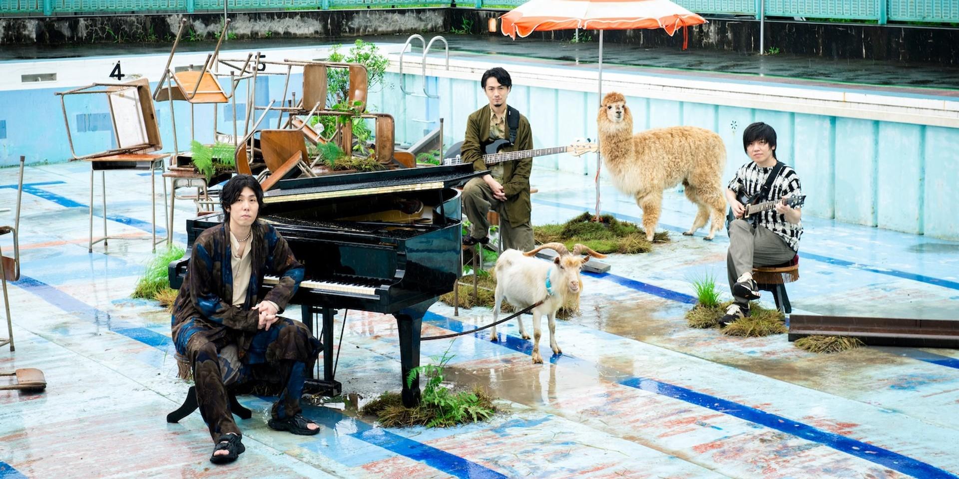 RADWIMPS drop surprise single and music video for 'SUMMER DAZE' – watch