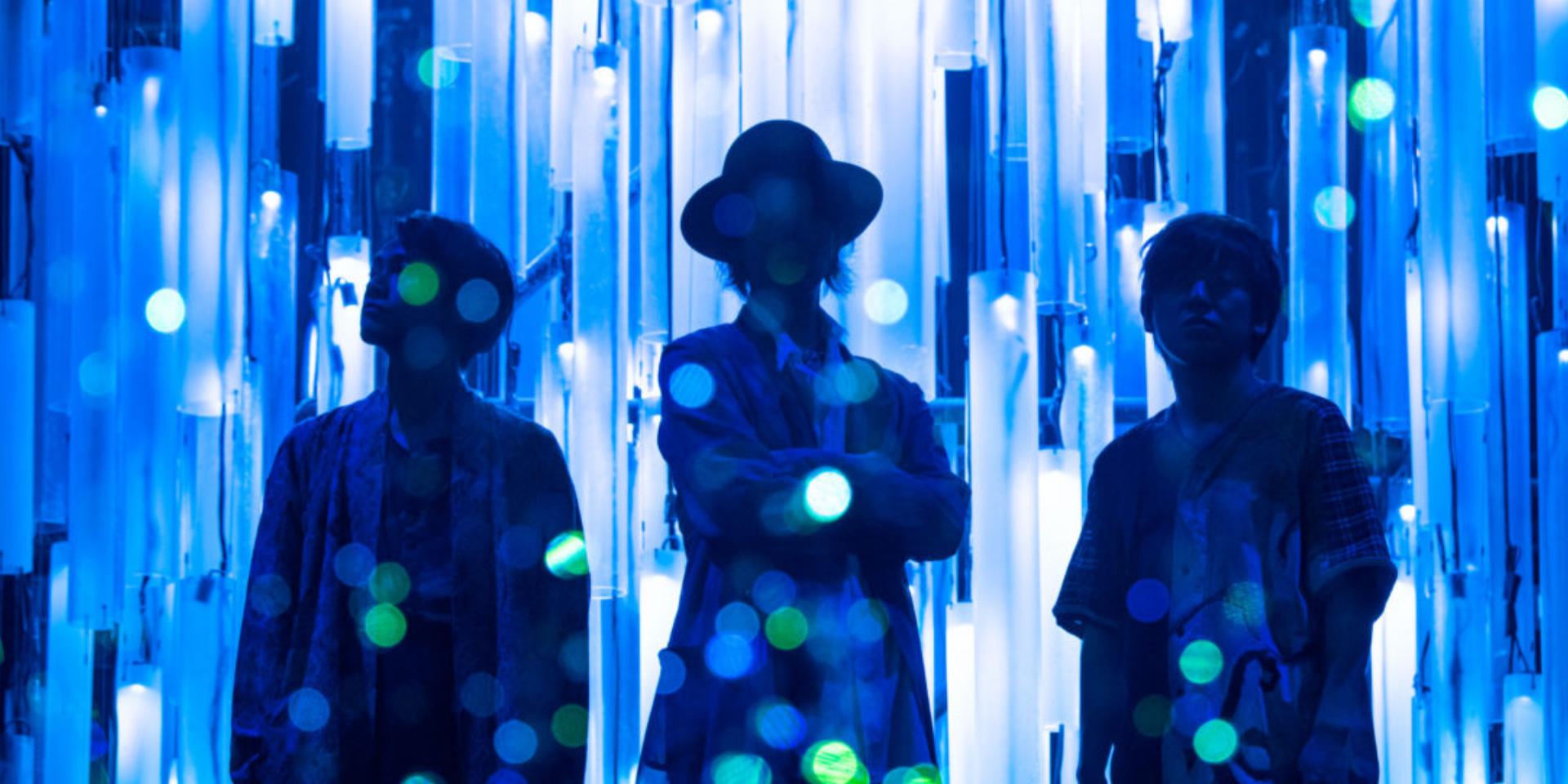 RADWIMPS to hold SHIN SEKAI 'nowhere' virtual experience this July
