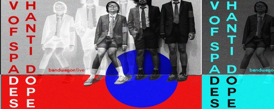 IV of Spades and Shanti Dope Live in Singapore