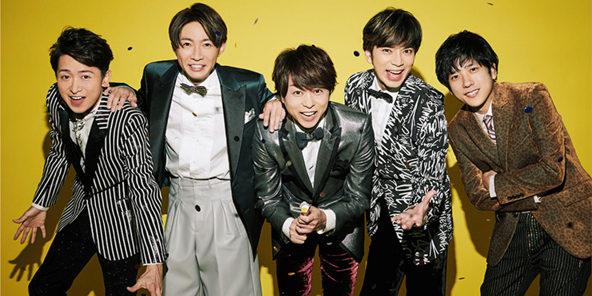 ARASHI announce online New Year's Eve concert This is ARASHI Live