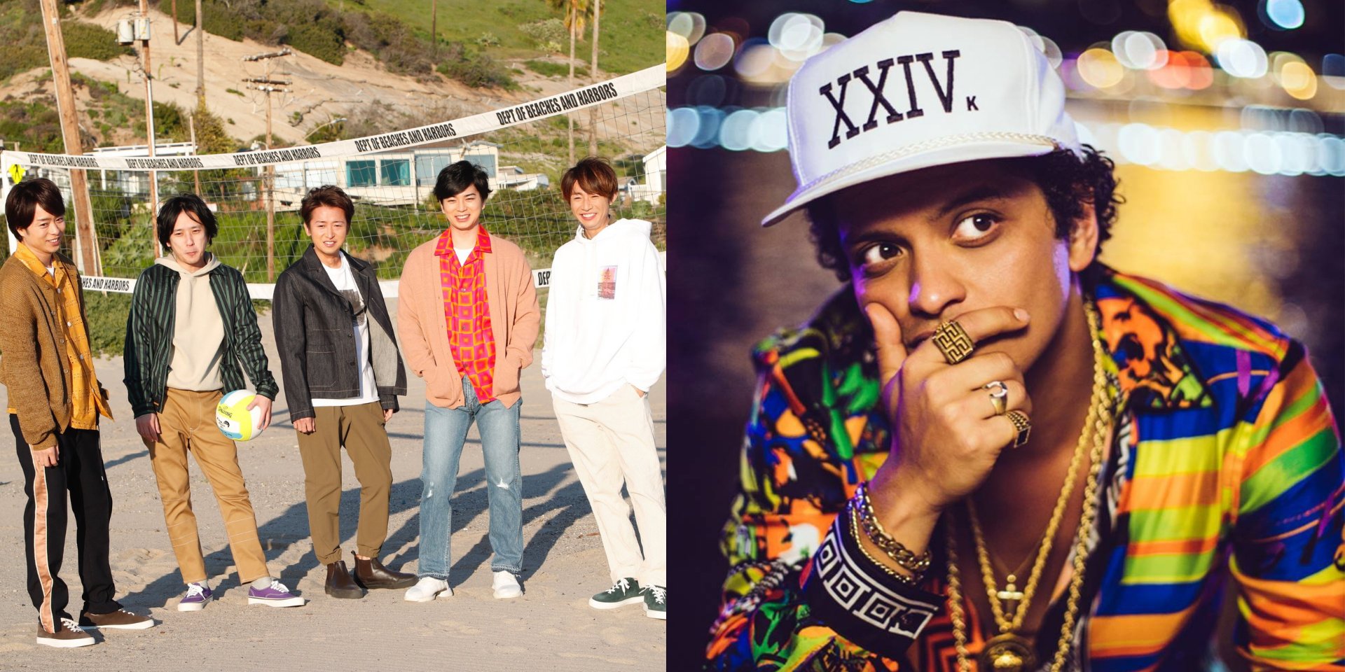 J-pop act ARASHI collaborates with Bruno Mars for new English single 'Whenever You Call' – watch