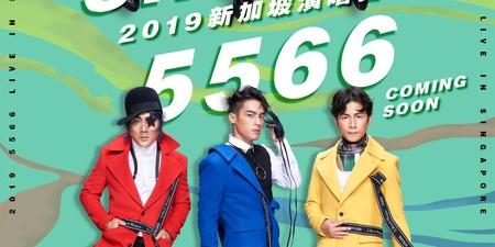 56不能亡!去看5566演唱会前必复习这5首歌