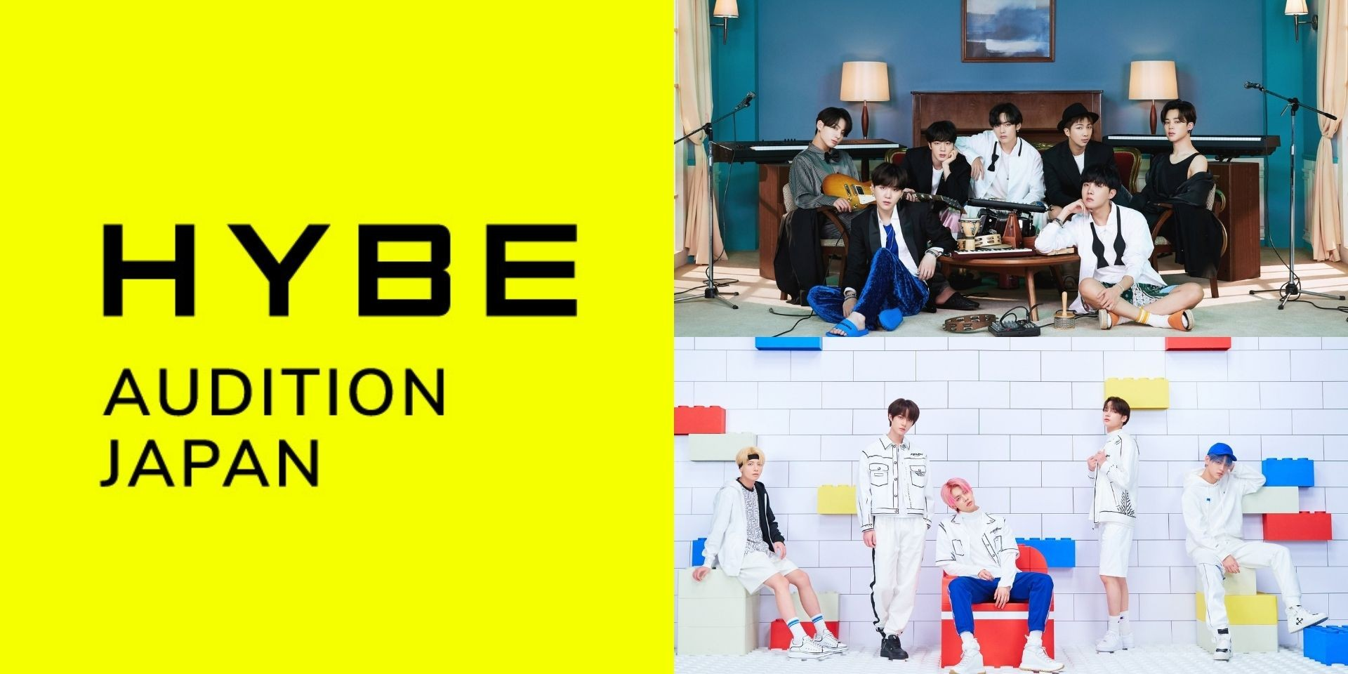 HYBE launches auditions in Japan, here's how to apply from home