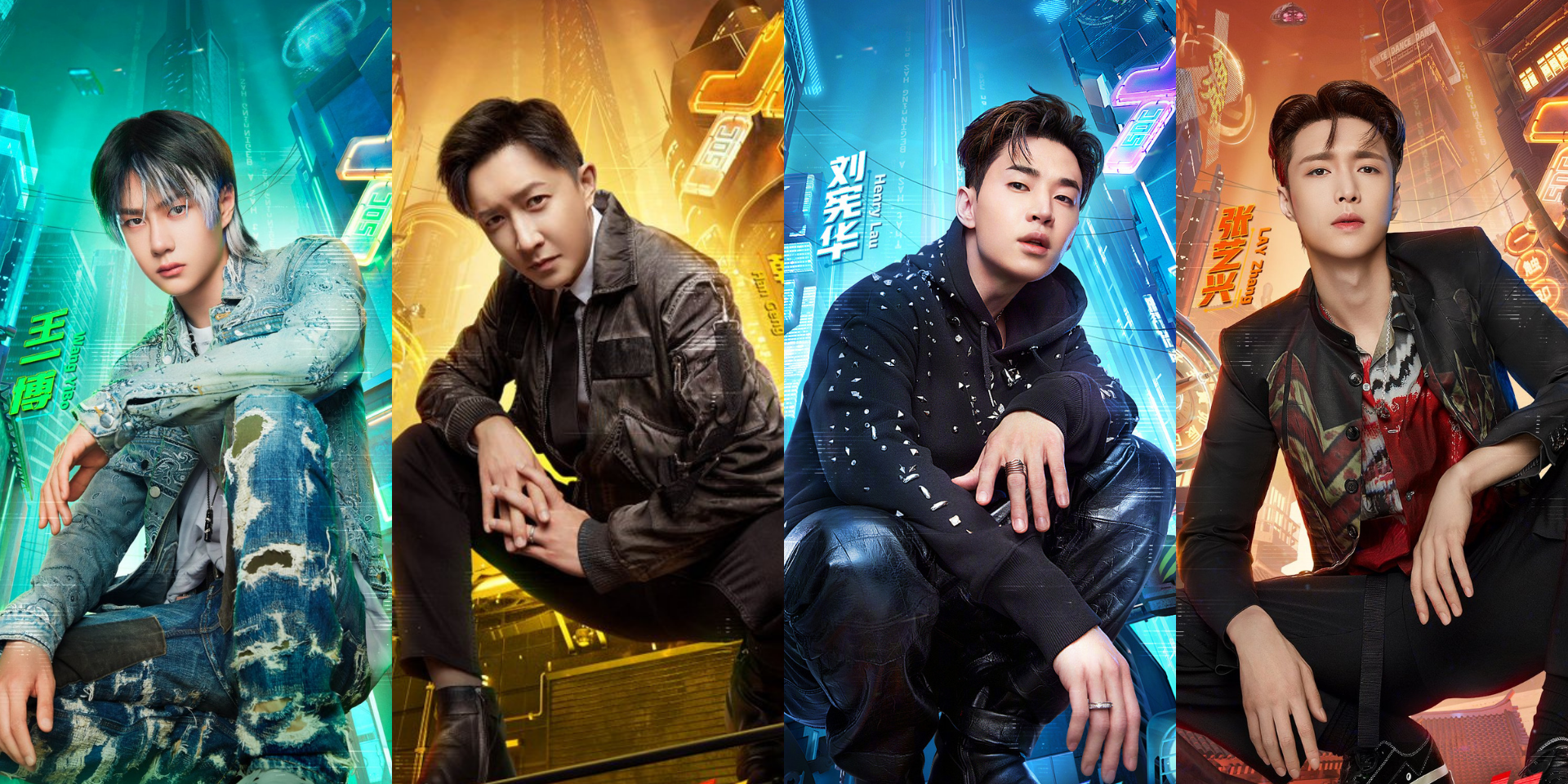 Wang Yibo, Han Geng, Henry Lau, and Lay Zhang announced as captains for Street Dance of China Season 4