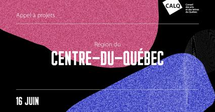 Investissement de 750,000$ pour les arts et lettres au Centre-du-Québec