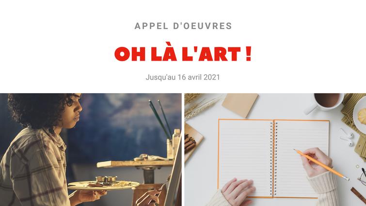 Appel d'œuvres pour les artistes en arts visuels et en littérature du Centre-du-Québec