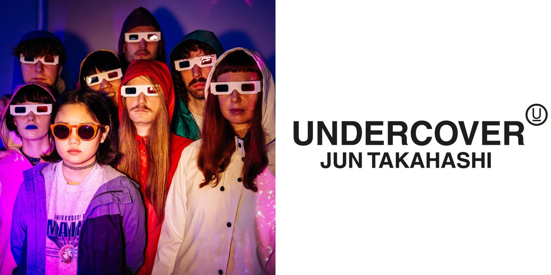 Superorganism x UNDERCOVER announces limited edition merchandise