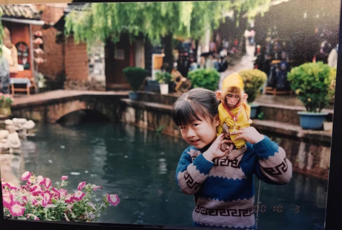 IMG_2964 - Yuning Feng.JPG