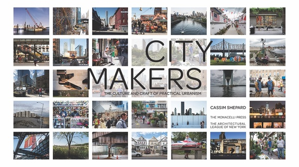 Citymakers_flyer.jpg