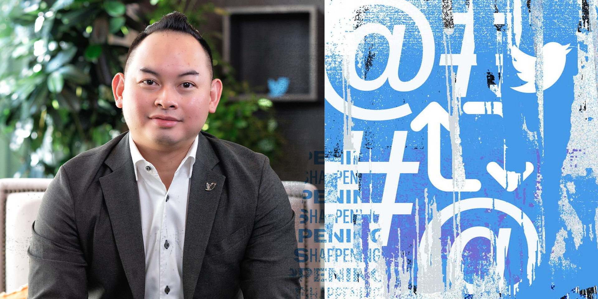 Twitter's Carl Cheng on how its new initiatives and programs help artists and musicians during the ongoing pandemic – Twitter Spaces, Tip Jar, Fleets, and more