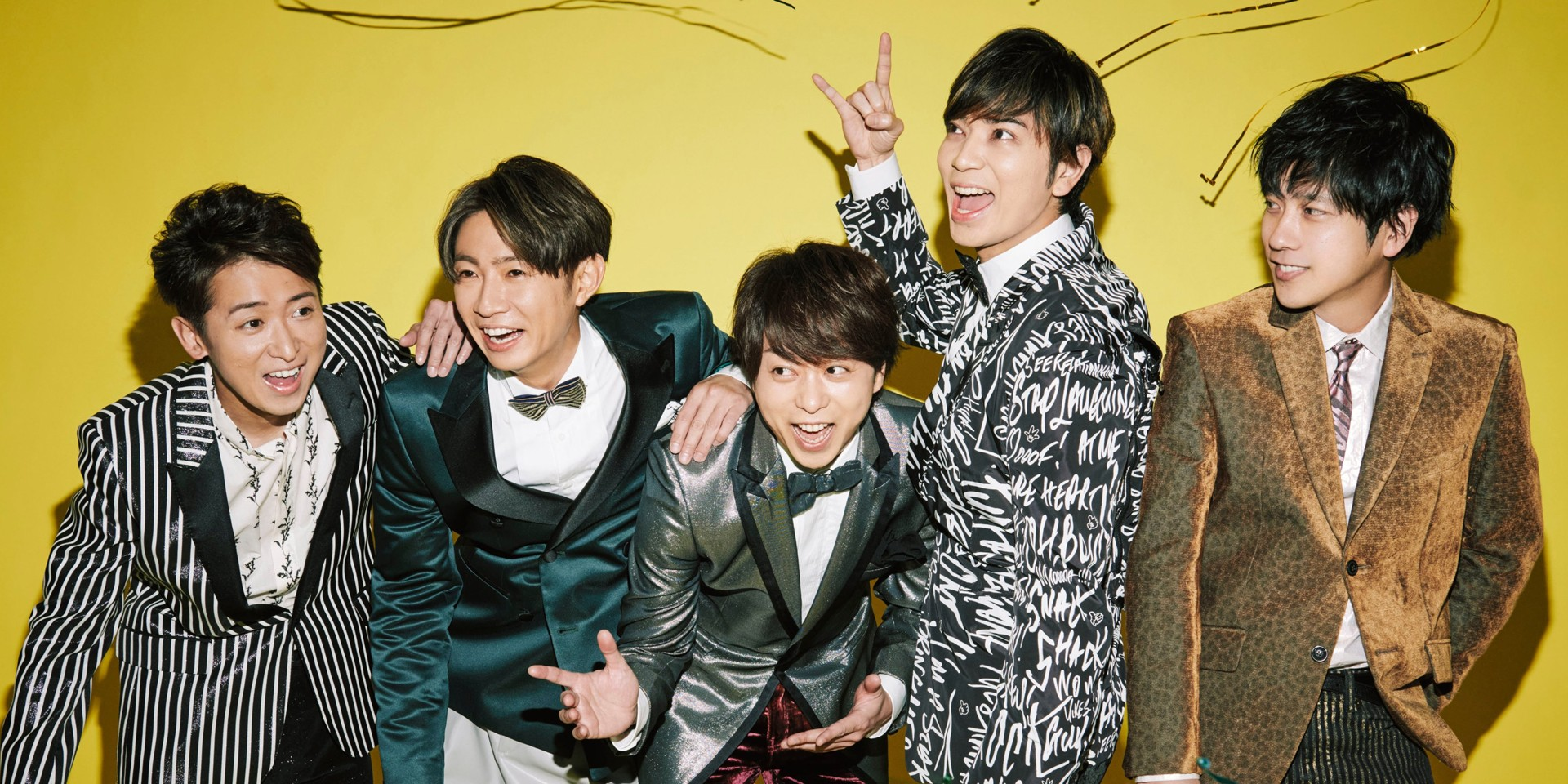 ARASHI celebrate 21st anniversary with new album This is Arashi, livestream concert, and more