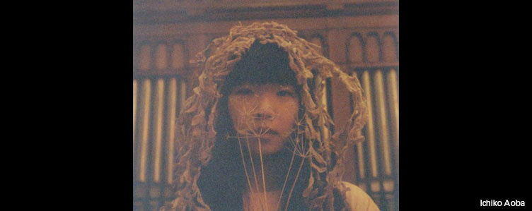 [CANCELLED] Ichiko Aoba : amuletum bouquet concert