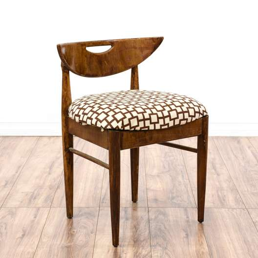 Mid Century Modern Low Back Chair Stool