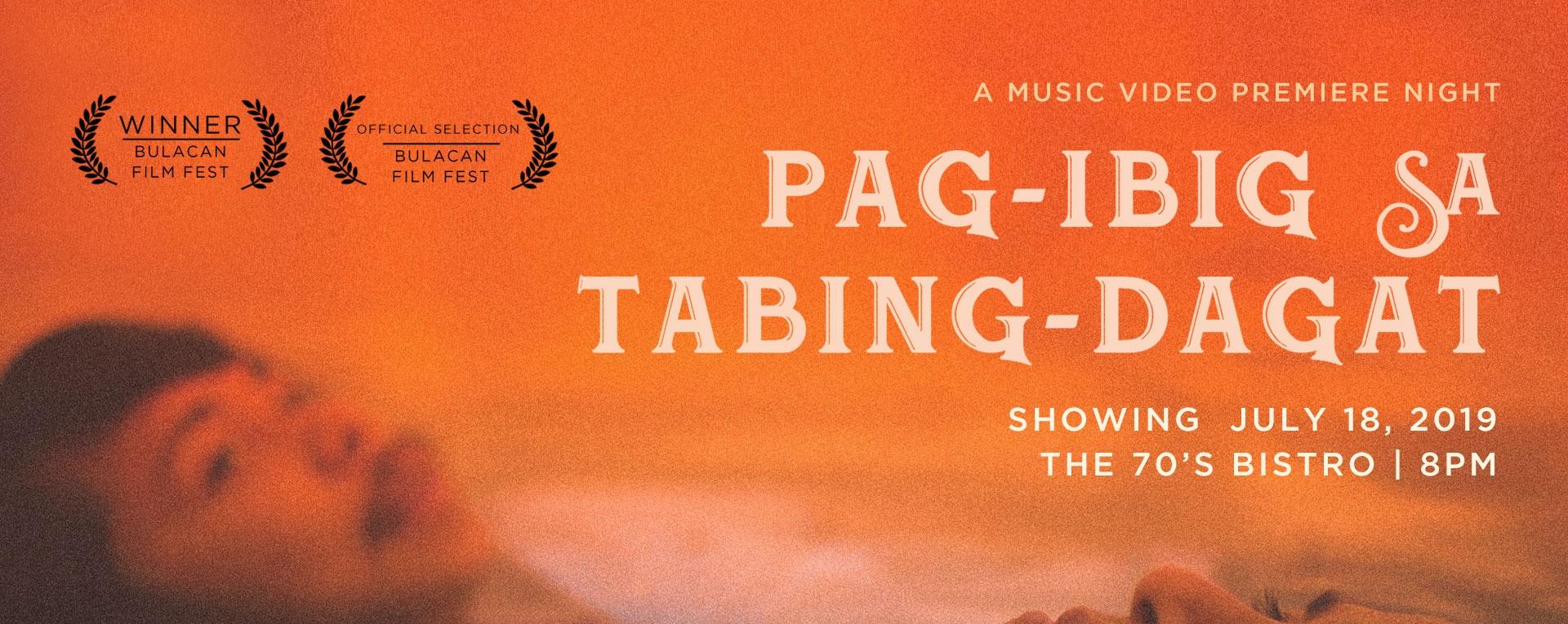 Pag-ibig Sa Tabing-Dagat Music Video Premiere Night | Gig