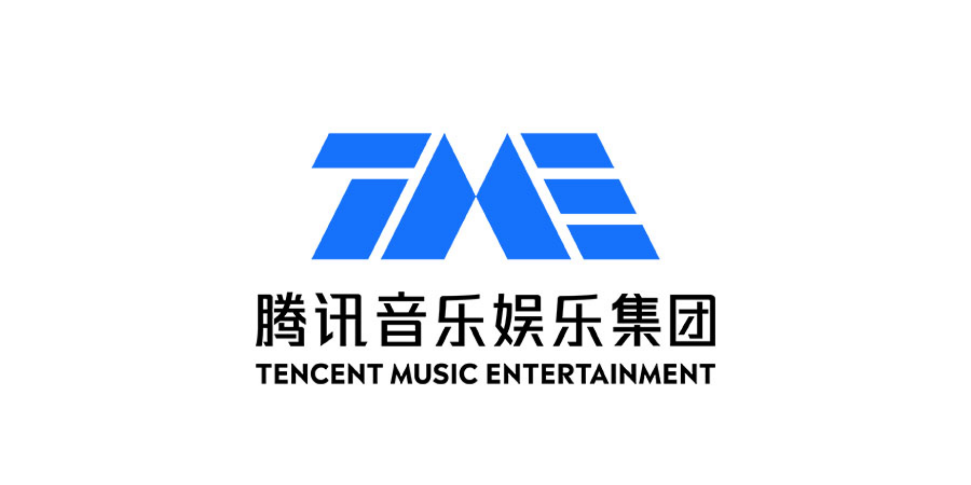 Tencent Music Entertainment records 5.3 million new online music paying users