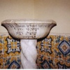 Inscribed basin in the World War I Monument in Algiers, Algeria.