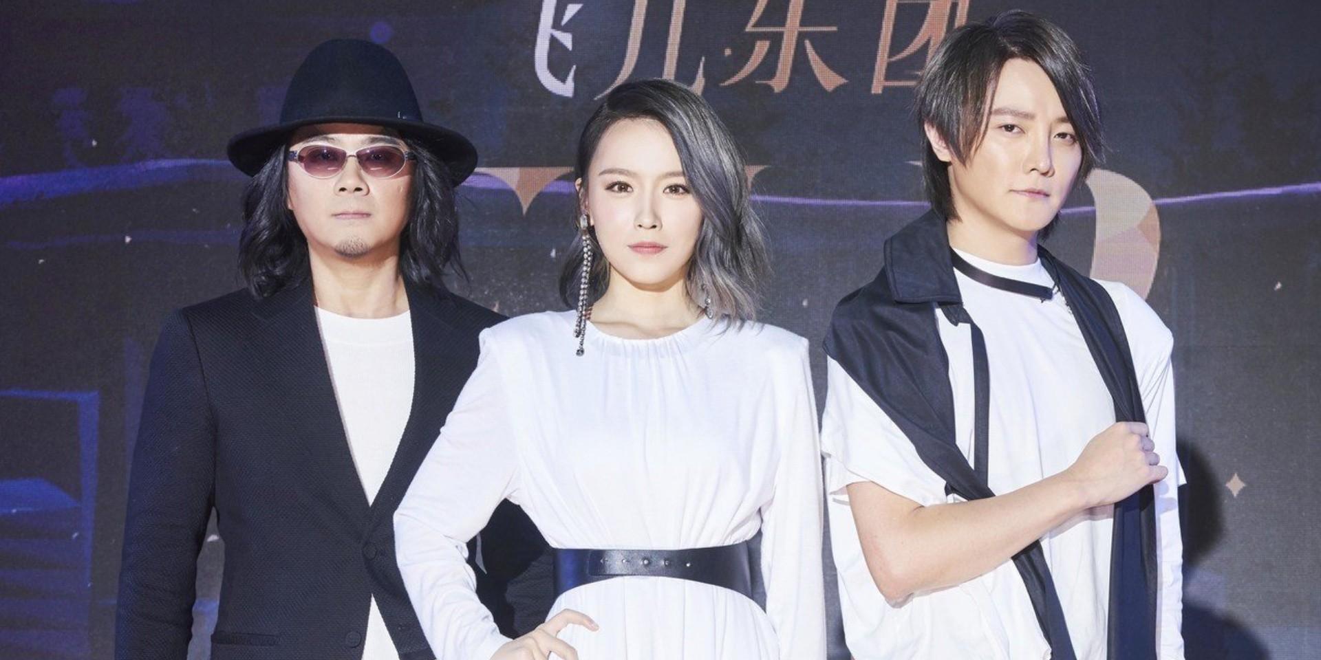 Taiwanese pop rock band F.I.R. to headline Stärker Music Carnival 2019