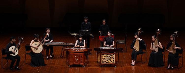 NAFA Chinese Chamber Orchestra - Lunar Festive Classics