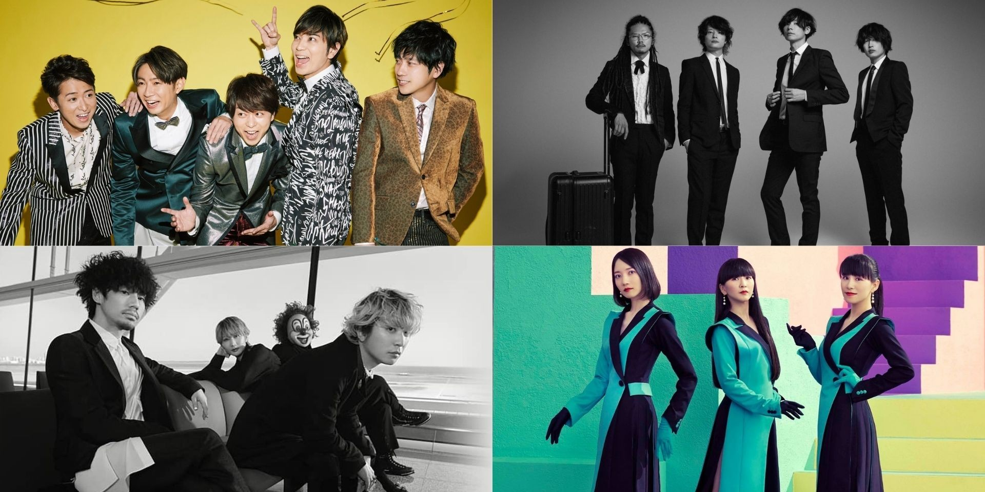 Spotify to hold Tokyo Super Hits Live 2020 featuring ARASHI, Perfume, End of the World, [Alexandros], and more