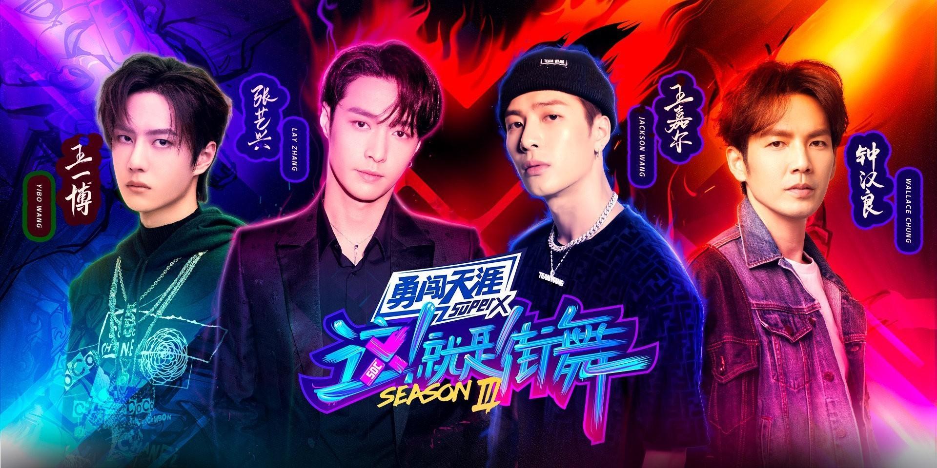 YouKu takes Street Dance of China Season 3 to YouTube with Wang Yibo, Jackson Wang, Lay Zhang, and Wallace Chung – watch