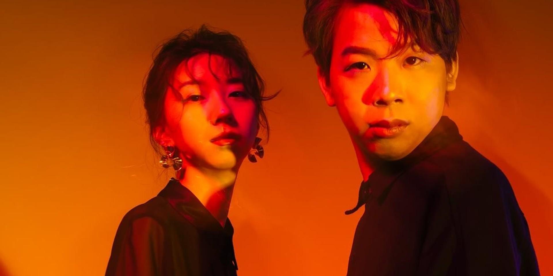 Asia Spotlight: Taiwan's 好樂團 Goodband on turning struggles into surprises