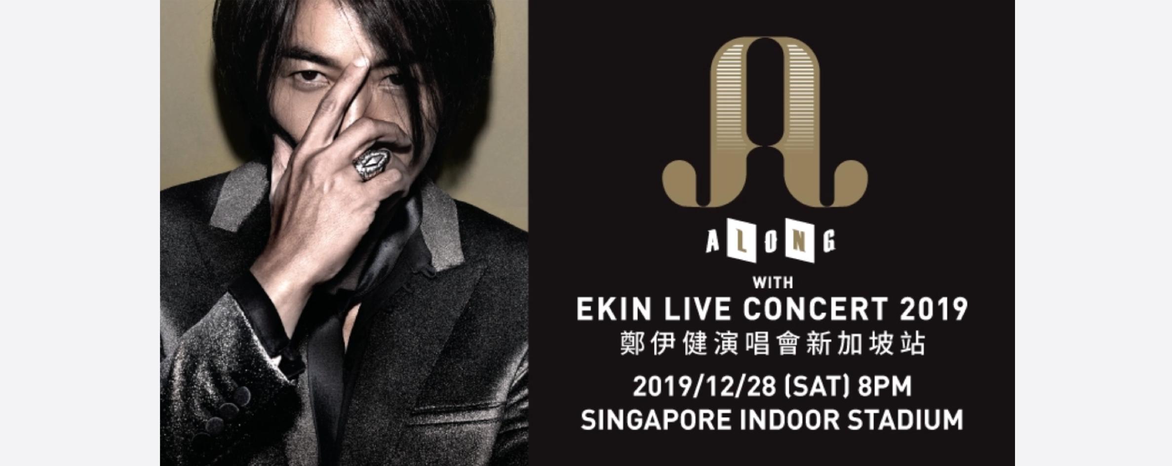 Along With Ekin Live Concert 2019 郑伊健演唱会 - 新加坡站