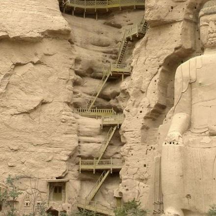 Western China & Tibetan Discoverer