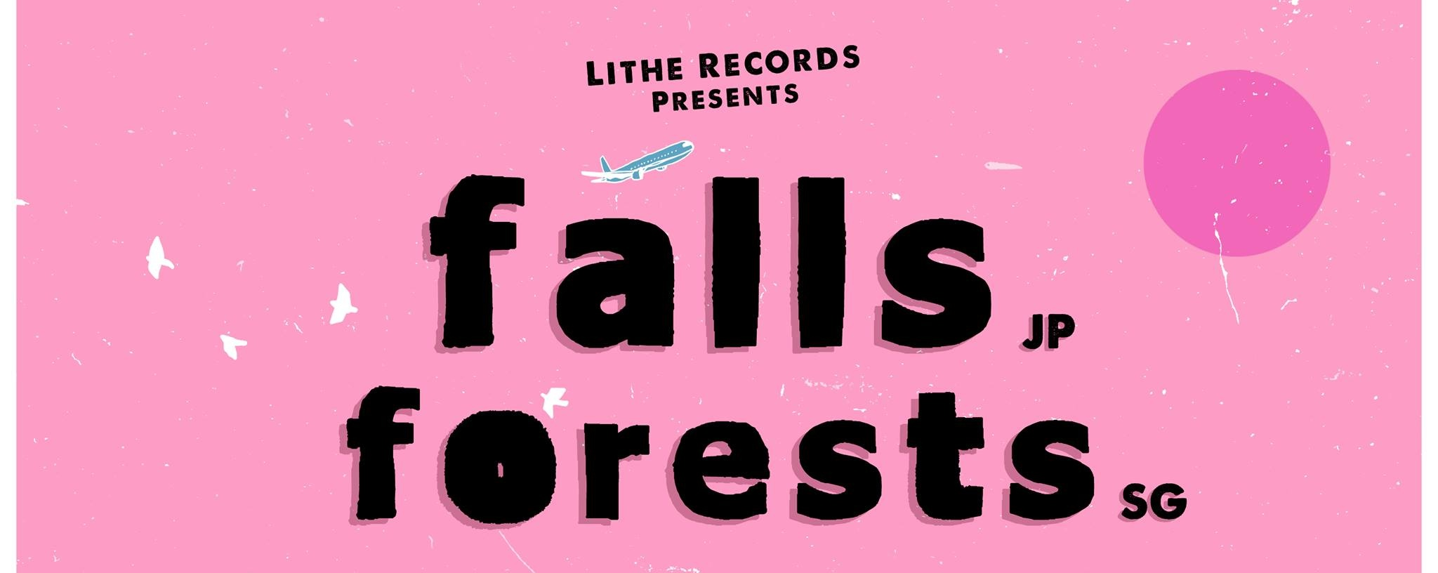 Falls & Forests South East Asia Tour 2019