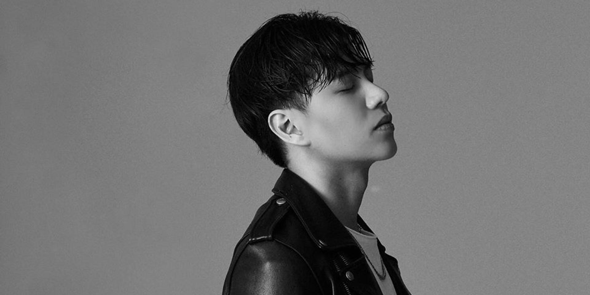 Gen Neo unveils new single 'OVER U'