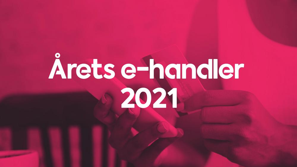 Årets e-handler 2021