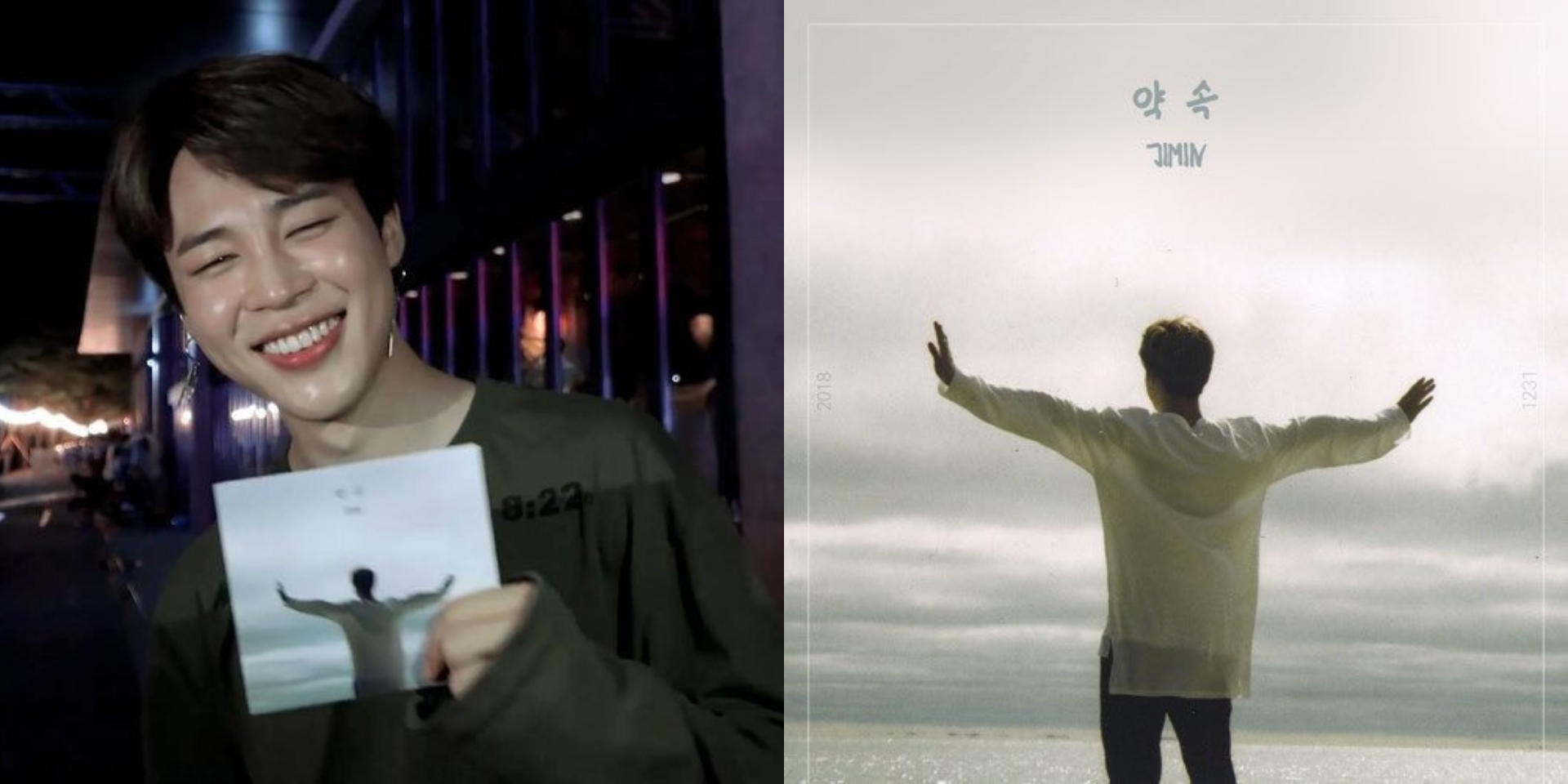 BTS' Jimin's 'Promise' is now the most-streamed song on SoundCloud