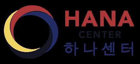 http://www.hanacenter.org