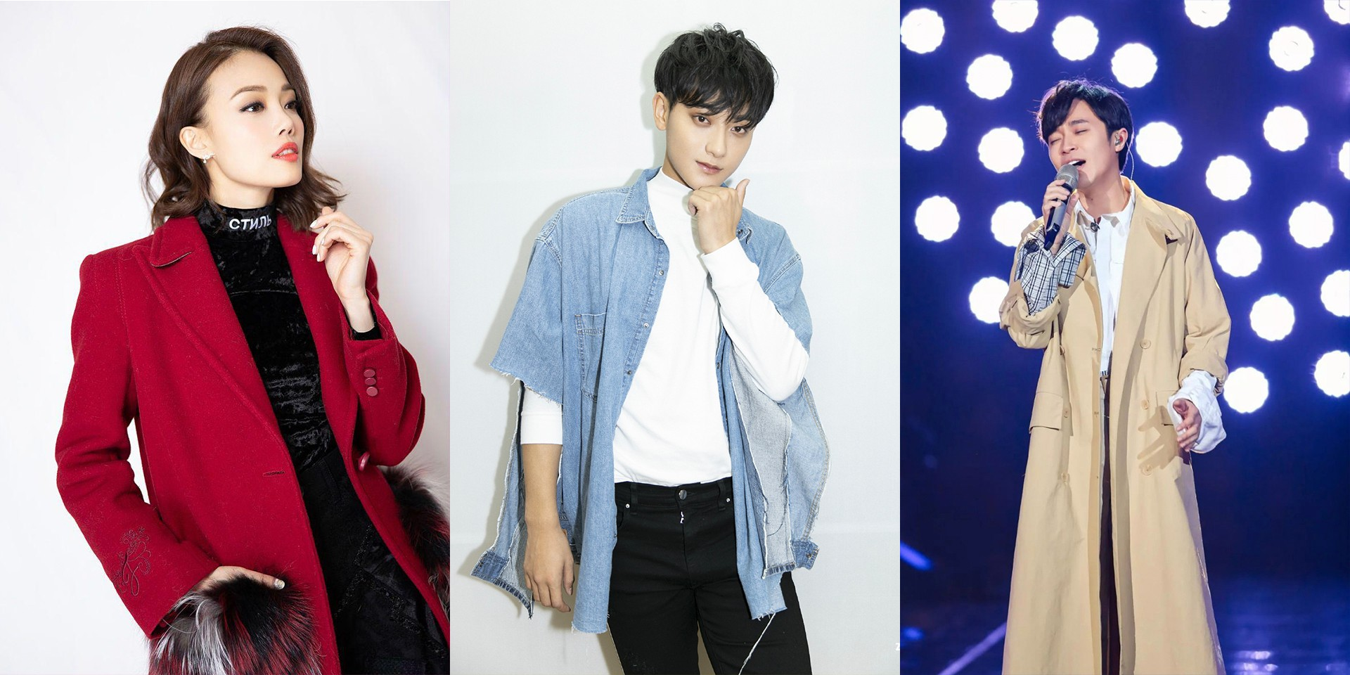 容祖儿、黄子韬、吴青峰:上两周哪些歌手发行了新歌