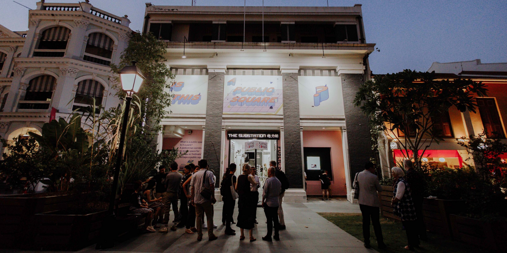 Singapore's The Substation to remain open, converts to arts company