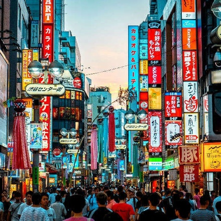 Discover Japan - 2022
