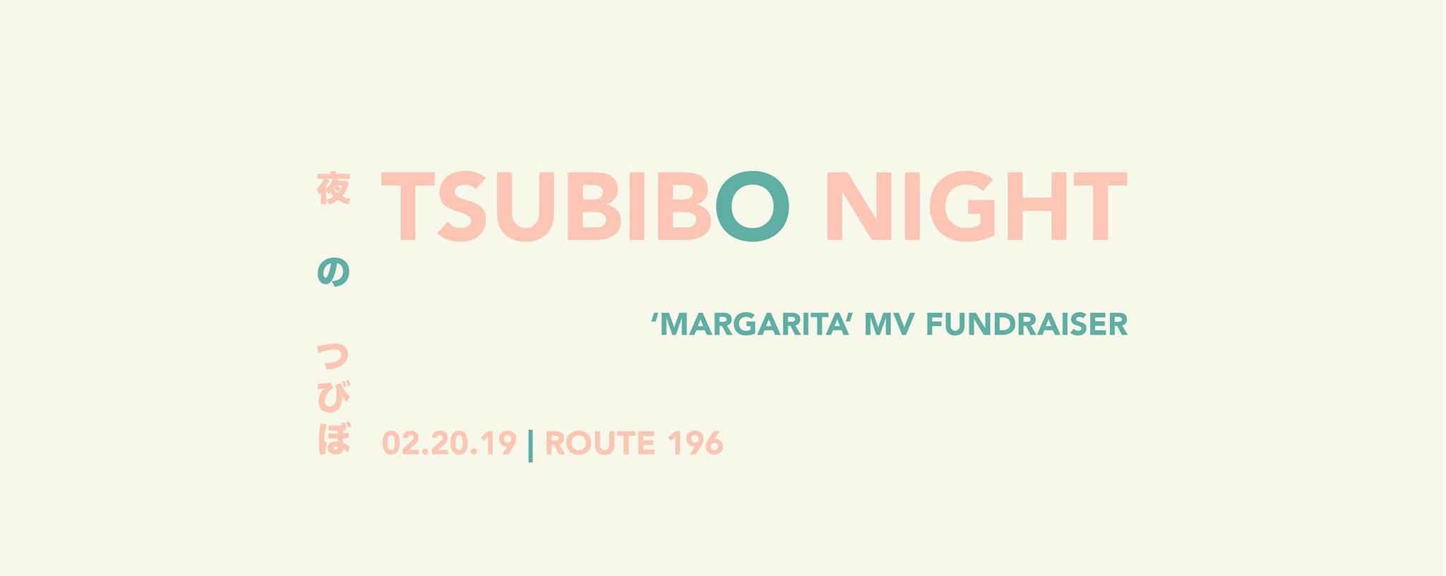 TSUBIBO NIGHT 001