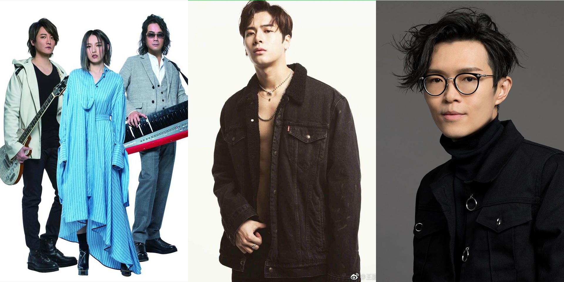 方大同、王嘉尔、F.I.R:上两周哪些歌手发行了新歌