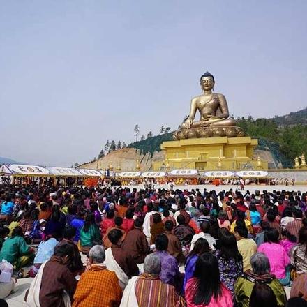 Kingdom of Bhutan Culture & Nature Tour